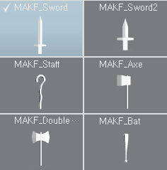 3D 오브젝트-무기 1
